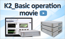 K2_Basic operation movie