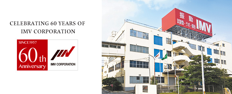 CELEBRATING 60 YEARS OF IMV CORPORATION